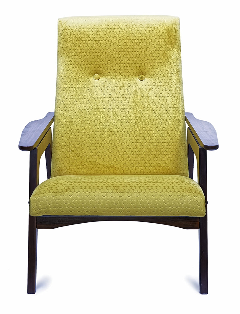 Кресло «Sputnik Callisto Mustard»