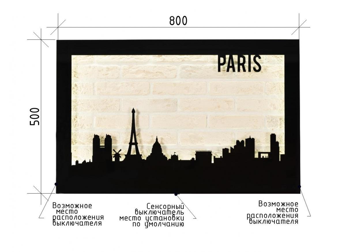 Светильник Wood&Light City Paris